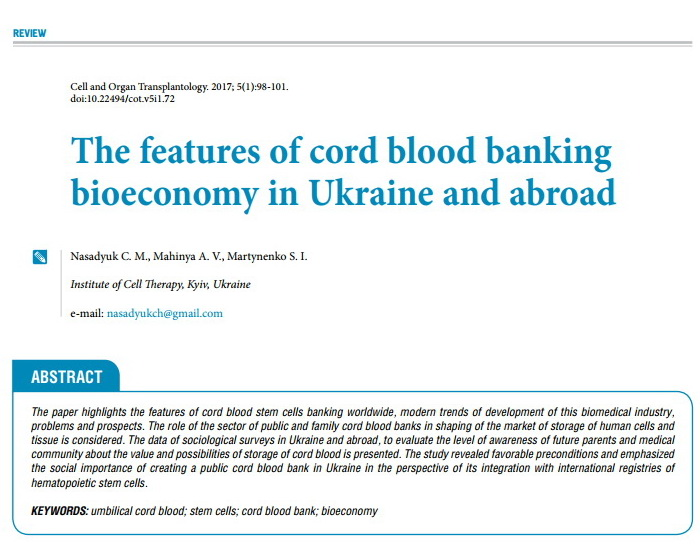 The features of cord blood banking bioeconomy in Ukraine and abroad